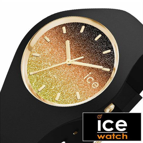 【正規品】アイスウォッチ 腕時計 ICEWATCH時計 ICE WATCH 腕時計 アイス ウォッチ 時計 アイスギャラクシー スーパームーン ICE galaxy Supermoon レディース 腕時計 オレンジ ICE-015608 [ ブランド 限定 グリッター 春 夏 カジュアル ファッション ラウンド ブラック ]