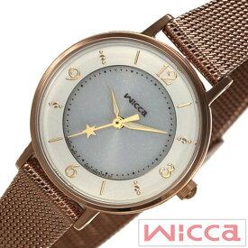 [当日出荷] シチズン ウィッカ腕時計 CITIZEN wicca時計 CITIZEN wicca 腕時計 シチズン ウィッカ 時計 ソーラーテック メッシュバンドモデル ホワイト KP3-465-13 [ ブランド カジュアル スーツ ビジネス かわいい ステンレス ローズゴールド プレゼント ギフト 新生活 ]