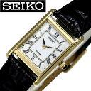 セイコー 腕時計 SEIKO 時計 SEIKO 腕時計 セイコー 時計 レディース腕時計 ホワイト SEIKOW-SUP250 [ 海外 限定 ブラ…