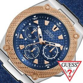 ゲス 腕時計 GUESS 時計 GUESS 腕時計 ゲス 時計 レガシィ LEGACY メンズ腕時計 ブルー W1058G1 [ 人気 ブランド 防水 ファッション ブルー ローズゴールド デニム 革 レザー カレンダー デイデイト ペアウォッチ ギフト プレゼント ]