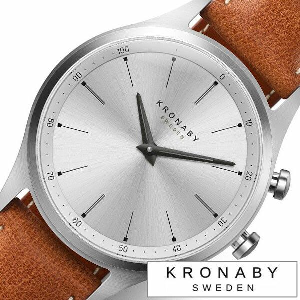 【延長保証対象】クロナビー 腕時計 KRONABY時計 KRONABY 腕時計 クロナビー 時計 セイケル SEKEL メンズ シルバー A1000-3125 [ レザー ブラウン 革 北欧 スマートウォッチ ラウンド カレンダー GPS ハイスペック アナログ ブルートゥース Bluetooth ビジネス シンプル ]