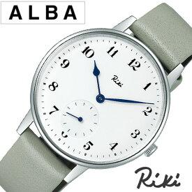 (3250円引き)[25%OFF]セイコー アルバ リキ 腕時計 SEIKO ALBA Riki 時計 メンズ ホワイト AKPK431 [ ラウンド プレゼント 革 ギフト ブランド シンプル ビジネス ファッション カジュアル ]