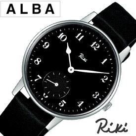 (3250円引き)[25%OFF]セイコー アルバ リキ 腕時計 SEIKO ALBA Riki 時計 メンズ ブラック AKPK432 [ ラウンド プレゼント 革 ギフト ブランド シンプル ビジネス ファッション カジュアル ]