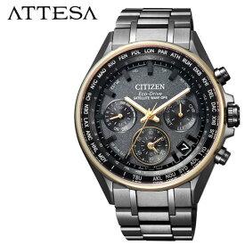 [あす楽][ 完璧主義な方におすすめ ] シチズン アテッサ 腕時計 CITIZEN ATTESA 時計 メンズ ブラック CC4004-58F [ アナログ ラウンド ゴールド 人気 クロノ カレンダー おしゃれ ブランド ビジネス ][ プレゼント ギフト ホワイトデー ]