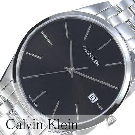 カルバンクライン 腕時計 CalvinKlein時計 Calvin Klein 腕時計 カルバン クライン 時計 タイム Time メンズ ブラック K4N21141 アナログ シルバー ブラック ck シーケー シンプル ファッション ビジネス ブランド プレゼント ギフト 新生活 母の日