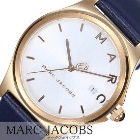 [あす楽]マークジェイコブス 腕時計 MarcJacobs時計 Marc Jacobs マーク ジェイコブス 時計 ヘンリー HENRY レディース ホワイト MJ1609 [ ブランド ネイビー ローズゴールド 人気 レザー ベルト シンプル カレンダー かわいい おしゃれ プレゼント ギフト 新生活 ]