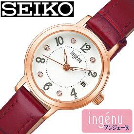 セイコー 腕時計 SEIKO 時計 SEIKO腕時計 セイコー時計 アルバ アンジェーヌ ALBA ingenu レディース ホワイト AHJK446 [ アナログ ピンクゴールド プレゼント ギフト ラウンド ビジネス ファッション カジュアル シンプル 人気 かわいい ]