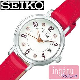 セイコー 腕時計 SEIKO 時計 SEIKO腕時計 セイコー時計 アルバ アンジェーヌ ALBA ingenu レディース ホワイト AHJK447 [ アナログ プレゼント ギフト ラウンド ビジネス ファッション カジュアル シンプル 人気 かわいい ]