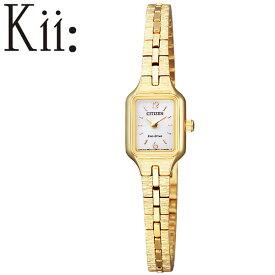 [あす楽]シチズン 腕時計 CITIZEN 時計 キー Kii レディース シルバー EG2042-50A [ エコ・ドライブ ソーラー 小さい 小さめ かわいい エレガント クラシカル 四角形 スクエア レクタングル ファッション おしゃれ おすすめ 人気 ブランド プレゼント ギフト]
