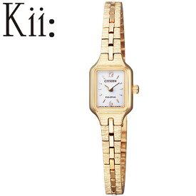 [当日出荷] シチズン 腕時計 CITIZEN 時計 キー Kii レディース シルバー EG2043-57A [ エコ・ドライブ ソーラー 小さい 小さめ かわいい エレガント クラシカル 四角形 スクエア レクタングル ファッション おしゃれ おすすめ 人気 ブランド ] [ プレゼント ギフト ]