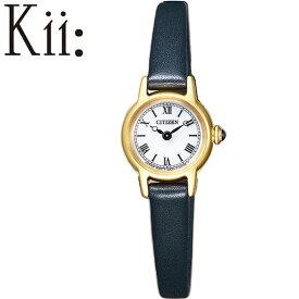 [当日出荷] シチズン 腕時計 CITIZEN 時計 キー Kii レディース ホワイト EG2995-01A [ エコ・ドライブ ソーラー 小さい 小さめ かわいい エレガント クラシカル 丸型 ラウンド ファッション おしゃれ おすすめ 人気 ブランド SOLAWAT ] [ プレゼント ギフト 新生活 ]