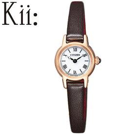 【延長保証対象】[あす楽]シチズン 腕時計 CITIZEN 時計 キー Kii レディース ホワイト EG2996-09A [ エコ・ドライブ ソーラー 小さい 小さめ かわいい エレガント クラシカル 丸型 ラウンド ファッション おしゃれ おすすめ 人気 ブランド プレゼント ギフト]