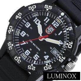 [あす楽][ ファッションのお手本はアメリカという方 ]ミリタリーウォッチ ルミノックス 腕時計 LUMINOX 時計 レザーバック シータートル SEA TURTLE メンズ ブラック LM-0301 [ サバゲ 米軍 ミリタリー ブランド スイス製 カジュアル 防水 プレゼント ギフト ホワイトデー ]