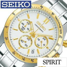 セイコー 腕時計 SEIKO 時計 セイコー 時計 SEIKO 腕時計 スピリット SPIRIT メンズ ホワイト SBTR024 [ メンズ腕時計 腕時計メンズ 旦那 夫 彼氏 ビジネス 仕事 スーツ クロノ クロノグラフ フォーマル 就活 社会人 高級感 ]