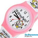 [あす楽]ドラえもん 時計 サンリオ 腕時計 Sanrio ドラえもん腕時計 かわいい時計 アイアム ドラえもん I'm Doraemon …