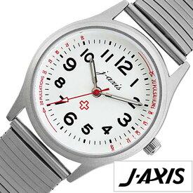 9fb3c5c7a5 ジェイ アクシス 時計 J AXIS 腕時計 ジェイ アクシス メンズ レディース ホワイト TH7353 [ アナログ シンプル ラウンド