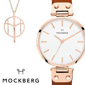 モックバーグ 腕時計 MOCKBERG 時計 MOCKBERG腕時計 モックバーグ腕時計 オリジナル Originals レディース ホワイト MO109SET-N [ レディース腕時計 腕時計レディース 恋 おしゃれ 革ベルト レザー かわいい セット ネックレス ペンダント ブラウン ピンクゴールド ]