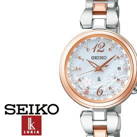 セイコー 腕時計 SEIKO 時計 SEIKO 腕時計 セイコー 時計 ルキア LUKIA レディース シルバー SSQV052 [ レディース腕時計 腕時計レディース ゴールド レザー シンプル プレゼント ギフト ラウンド かわいい カレンダー ファッション カジュアル ビジネス ]