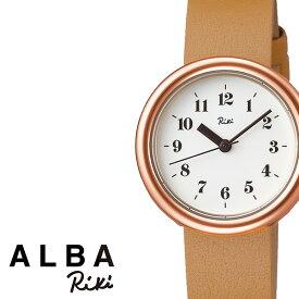 (3250円引き)[25%OFF]セイコー 腕時計 SEIKO 時計 SEIKO腕時計 セイコー時計 アルバ リキ ALBA RIKI レディース ホワイト AKQK449 [ ゴールド 革 シンプル 人気 プレゼント ギフト アナログ ラウンド かわいい ファッション カジュアル ビジネス ]