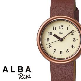 (3250円引き)[25%OFF]セイコー 腕時計 SEIKO 時計 SEIKO腕時計 セイコー時計 アルバ リキ ALBA RIKI レディース ベージュ AKQK450 [ ゴールド 革 シンプル 人気 プレゼント ギフト アナログ ラウンド かわいい ファッション カジュアル ビジネス ]