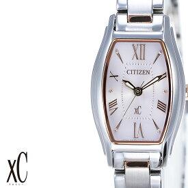 【延長保証対象】シチズン 腕時計 CITIZEN 時計 CITIZEN腕時計 シチズン時計 クロスシー xC レディース ピンク EW5544-51W レディース腕時計 腕時計レディース ピンクゴールド エコ・ドライブ シンプル ブランド アナログ カジュアル ビジネス プレゼント ギフト 母の日