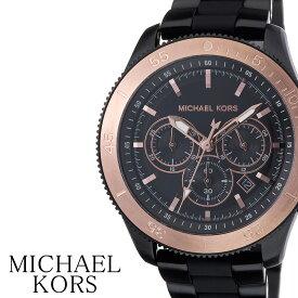 be450f62fb88 マイケルコース腕時計 MichaelKors時計 Michael Kors 腕時計 マイケル コース 時計 メンズ 男性 ペアウォッチ ブラック