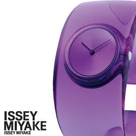 [あす楽]イッセイミヤケ 腕時計 ISSEYMIYAKE 時計 ISSEYMIYAKE 腕時計 イッセイミヤケ 時計 オー O メンズ レディース パープル NY0W004 [ メンズ腕時計 腕時計メンズ デザイン シンプル 吉岡 徳仁 アナログ 男女兼用 ラウンド カジュアル ] [ プレゼント ギフト ]