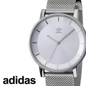 [当日出荷] アディダス 腕時計 adidas 時計 adidas腕時計 アディダス時計 ディストリクトエム1 DISTRICT_M1 メンズ レディース シルバー Z04-1920-00 [ 人気 お洒落 流行 ブランド ラウンド シンプル アナログ カジュアル ストリート ] [ プレゼント ギフト ]