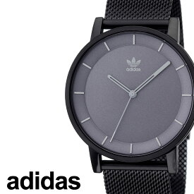 [当日出荷] アディダス 腕時計 adidas 時計 adidas腕時計 アディダス時計 ディストリクトエム1 DISTRICT_M1 メンズ レディース グレー [ 人気 お洒落 流行 ブランド ラウンド シンプル アナログ スタイリッシュ ストリート ] [ プレゼント ギフト 新生活 ]