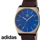 [あす楽]アディダス 腕時計 adidas 時計 adidas腕時計 アディダス時計 プロセスエル1 PROCESS_L1 メンズ レディース ネイビー Z05-2959-00 [ 人気 お洒落 流行