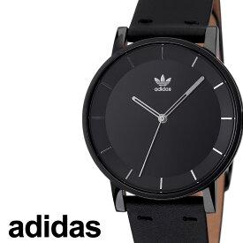 [当日出荷] アディダス 腕時計 adidas 時計 adidas腕時計 アディダス時計 ディストリクトエル1 DISTRICT_L1 メンズ レディース ブラック Z08-2345-00 [ 人気 お洒落 流行 ブランド ラウンド 革 シンプル カジュアル ストリート ] [ プレゼント ギフト ]
