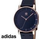 [あす楽]アディダス 腕時計 adidas 時計 adidas腕時計 アディダス時計 ディストリクトエル1 DISTRICT_L1 メンズ レディース ネイビー Z08-2918-00 [ 人気 お洒