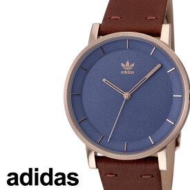 f5bc233af4ab78 アディダス 腕時計 adidas 時計 adidas腕時計 アディダス時計 ディストリクトエル1 DISTRICT_L1 メンズ レディース グレー  Z08-2919-00 [ お洒落 流行 ピンクゴールド ...
