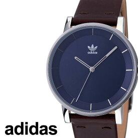 [当日出荷] アディダス 腕時計 adidas 時計 adidas腕時計 アディダス時計 ディストリクトエル1 DISTRICT_L1 メンズ レディース ネイビー Z08-2920-00 [ 人気 お洒落 シルバー ラウンド 革 シンプル アナログ カジュアル スタイリッシュ プレゼント ギフト ]