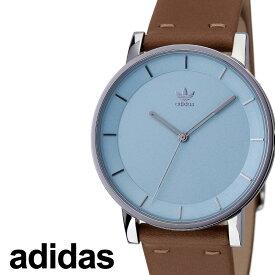 [当日出荷] アディダス 腕時計 adidas 時計 adidas腕時計 アディダス時計 ディストリクトエル1 DISTRICT_L1 メンズ レディース グリーン Z08-2922-00 [ 人気 お洒落 シルバー ラウンド 革 シンプル アナログ スタイリッシュ プレゼント ギフト 新生活 ]