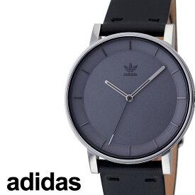 [当日出荷] アディダス 腕時計 adidas 時計 adidas腕時計 アディダス時計 ディストリクトエル1 DISTRICT_L1 メンズ レディース グレー Z08-2926-00 [ 人気 お洒落 流行 シルバー ラウンド 革 シンプル アナログ ストリート ] [ プレゼント ギフト 新生活 ]