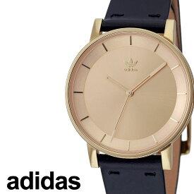 [当日出荷] アディダス 腕時計 adidas 時計 adidas腕時計 アディダス時計 ディストリクトエル1 DISTRICT_L1 メンズ レディース ゴールド Z08-510-00 [ 人気 お洒落 ブランド ラウンド 革 シンプル アナログ カジュアル スタイリッシュ プレゼント ギフト ]