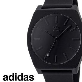 [当日出荷] アディダス 腕時計 adidas 時計 adidas腕時計 アディダス時計 プロセスエスピー1 PROCESS_SP1 メンズ レディース ブラック Z10-001-00 [ 人気 お洒落 流行 ブランド ラウンド シンプル アナログ カジュアル ストリート ] [ プレゼント ギフト 新生活 ]
