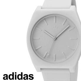 [当日出荷] アディダス 腕時計 adidas 時計 adidas腕時計 アディダス時計 プロセスエスピー1 PROCESS_SP1 メンズ レディース ホワイト Z10-126-00 [ 人気 お洒落 流行 ブランド ラウンド シンプル アナログ カジュアル ストリート ] [ プレゼント ギフト 新生活 ]
