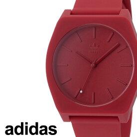 [当日出荷] アディダス 腕時計 adidas 時計 adidas腕時計 アディダス時計 プロセスエスピー1 PROCESS_SP1 メンズ レディース レッド Z10-191-00 [ 人気 お洒落 流行 ブランド ラウンド シンプル アナログ カジュアル ストリート ] [ プレゼント ギフト 新生活 ]