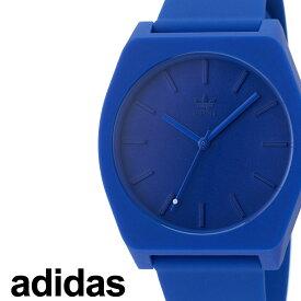 [当日出荷] アディダス 腕時計 adidas 時計 adidas腕時計 アディダス時計 プロセスエスピー1 PROCESS_SP1 メンズ レディース ブルー Z10-2490-00 [ 人気 お洒落 流行 ブランド ラウンド シンプル アナログ カジュアル ストリート ] [ プレゼント ギフト 新生活 ]
