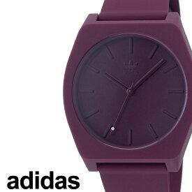 [当日出荷] アディダス 腕時計 adidas 時計 adidas腕時計 アディダス時計 プロセスエスピー1 PROCESS_SP1 メンズ レディース エンジ Z10-2902-00 [ 人気 お洒落 流行 ブランド ラウンド シンプル アナログ カジュアル スタイリッシュ ストリート プレゼント ギフト ]