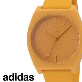 [当日出荷] アディダス 腕時計 adidas 時計 adidas腕時計 アディダス時計 プロセスエスピー1 PROCESS_SP1 メンズ レディース イエロー Z10-2903-00 [ 人気 お洒落 流行 ブランド ラウンド シンプル アナログ カジュアル ストリート ] [ プレゼント ギフト 新生活 ]
