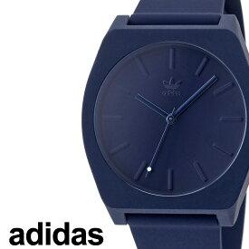 [当日出荷] アディダス 腕時計 adidas 時計 adidas腕時計 アディダス時計 プロセスエスピー1 PROCESS_SP1 メンズ レディース ネイビー Z10-2904-00 [ 人気 お洒落 ブランド ラウンド シンプル アナログ カジュアル スタイリッシュ プレゼント ギフト 新生活 ]