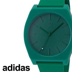 [当日出荷] アディダス 腕時計 adidas 時計 adidas腕時計 アディダス時計 プロセスエスピー1 PROCESS_SP1 メンズ レディース グリーン Z10-2905-00 [ 人気 お洒落 流行 ブランド ラウンド シンプル アナログ カジュアル ストリート ] [ プレゼント ギフト 新生活 ]