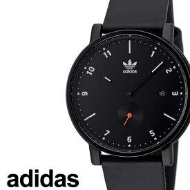アディダス 腕時計 adidas 時計 adidas腕時計 アディダス時計 ディストリクトエルエックス2 DISTRICT_LX2 メンズ レディース ブラック Z12-3037-00 [ 人気 お洒落 流行 ブランド ラウンド シンプル アナログ カジュアル スタイリッシュ ストリート ギフト プレゼント ]