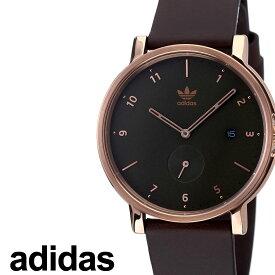 [当日出荷] アディダス 腕時計 adidas 時計 adidas腕時計 アディダス時計 ディストリクトエルエックス2 DISTRICT_LX2 メンズ レディース オリーブ Z12-3038-00 [ ブランド ローズピンク シンプル アナログ スタイリッシュ プレゼント ギフト 新生活 ]