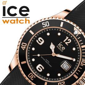 ICEWATCH 腕時計 アイスウォッチ 時計 アイススティール ブラック ローズゴールド ミディアム ICE steel ユニセックス 腕時計 ブラック ICE-016765 [サマー スポーツ カジュアル ギフト プレゼント ご褒美 おしゃれ ]