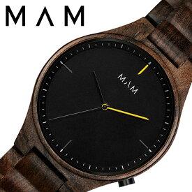 8e83474c05 マム ウッドウォッチ 木製 時計 MAM 腕時計 ボルカーノ VOLCANO ユニセックス メンズ レディース ブラック MAM611 人気 ブランド  お洒落 シンプル 大人 個性的 ...