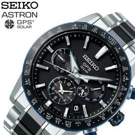 セイコー 腕時計 SEIKO 時計 アストロン Astron メンズ 腕時計 ブラック SBXC027 [ 正規品 人気 限定 旦那 夫 彼氏 かっこいい ビジネス 営業 ファッション おしゃれ GPS 曜日表示 カレンダー ソーラー ワールドタイム プレゼント ギフト ]